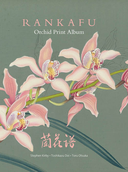 book cover of RANKAFU Orchid Print Album, non-fiction book PR & publicity, READ Media